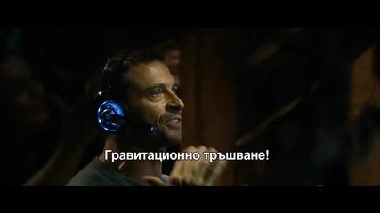 Жива стомана - откъс от филма Бг субтитри