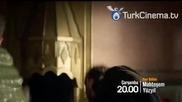 Великолепният век - еп.126 анонс (rus audio)