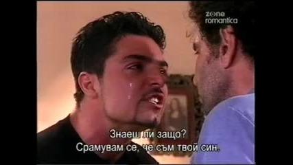 Отмъщенито, Гилермо се кара с Родриго, Соледад и Изабела си говорят, Каролина е загубила бебето