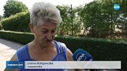 Как затворник успя да изчезне от болница в Пловдив?