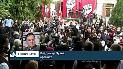 Владимир Чуков: Кризата в Ливан показва пълното падение на политическата класа
