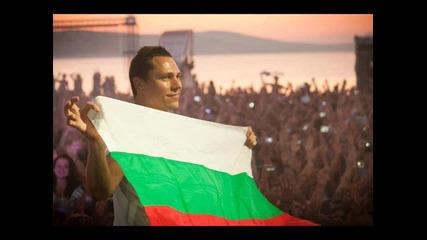 България Притури се планината Dubstep