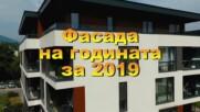 КА5 имоти - тристаен в Драгалевци.mp4