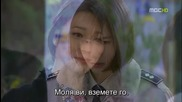 Бг субс! Me Too Flower / И аз съм цвете (2011) Епизод 8 Част 4/4
