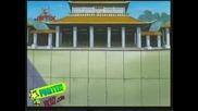 Наруто - Епизод 61 Съвършенната защита Максимално полезрение Bg Audio