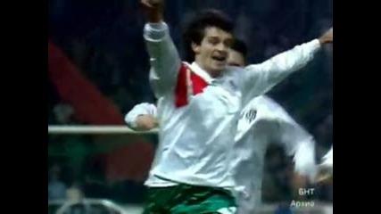 Емил Костадинов срещу Франция - Господ е Българин