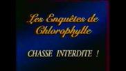 1992 Хлорофил - les enqutes de chlorophylle