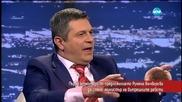 Депутат от БСП: Бъчварова не е достатъчно компетентна