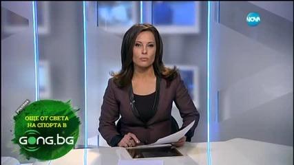Спортни Новини (22.01.2015 - централна)