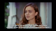Войната на розите ~ Gullerin Savasi еп.11-3 Турция Бг.суб.