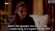 Ask Yeniden/ Отново любов - Епизод 26, част 2, Бгсубс