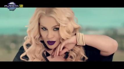 Деси Слава - Гледай да не бъркаш ( Официално Видео )