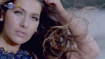 New! Мария Петрова - За първи път ( Официално видео H D )