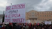Greece: Hundreds rally against new austerity bill in Athens