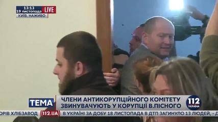 Яко меле в парламента на Украйна