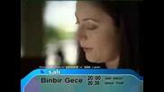 1001 Нощи - Binbir Gece Финал