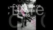 Rui Da Silva - Touch Me {tiesto Remix} [sub].wmv