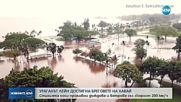 "БУРНИ ВЕТРОВЕ И ПОРОИ: Ураганът ""Лейн"" достигна Хавай"
