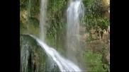 Уникалните Водопади