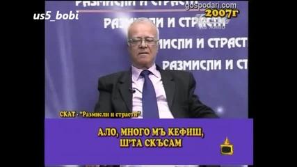 Хубави зъбки,зайко :д Жените срещу Вучков !
