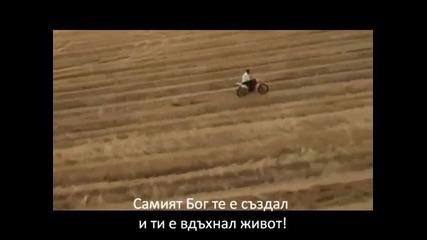 Nino - Theos Bg превод Liybima Pesen Pozdrav Ot Men Badete Sebe Si I Riskuvaite V Liubovta :)