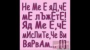 By Cvetinkata ; )