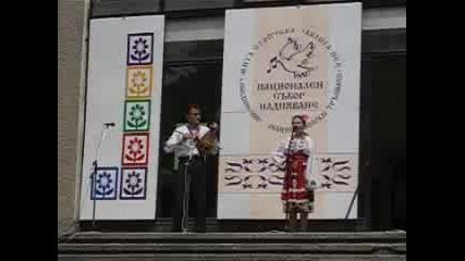Авлига Пее 2007 - 2