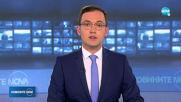Атанас Бобоков се оттегли от рециклиращия бизнес