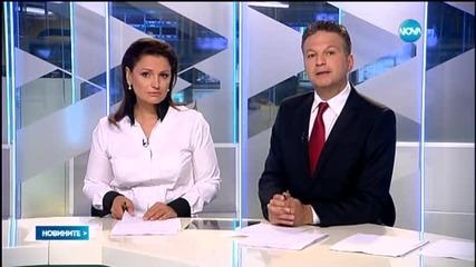 Новините на Нова (28.04.2015 - централна)