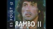 Трейлъри на Рамбо 2 и Нощният ездач