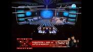 Angel i Moisei - X factor 11.10.11