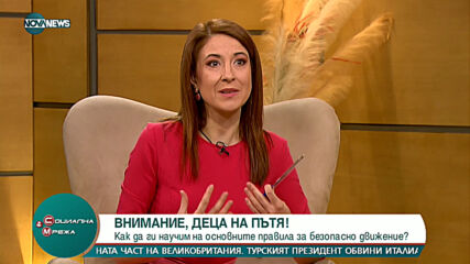 """""""Социална мрежа"""" (15.04.2021)"""
