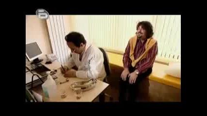 Аламинут - Психиатър - Смях до скъсване
