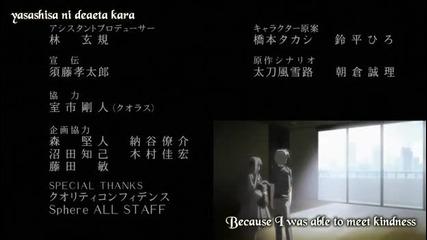 Yosuga no Sora - 06 eng sub