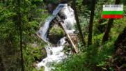Водата на Пирин планина- водопад Юленски скок