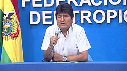 Bolivia: President Morales suspends election campaign to focus on Amazon wildfires