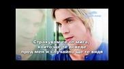 *2011* Никос Икономопулос ~ Добро Сърце ~ Kali Kardia [превод]
