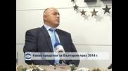 Бойко Борисов: Управляващите сами ще предизвикат предсрочни избори догодина- част 2
