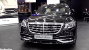 2018 Mercedes S Class S560 Maybach Long - New Full Review 4 Matic Hd