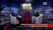 Защо Цветан Василев се предаде на сръбските власти - Часът на Милен Цветков (16.09.2014)