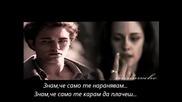 I love you - Goodbye