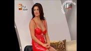 Turkish singer Tuba Ekinci