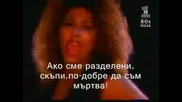 Simply The Best + Бг превод Tina Turner