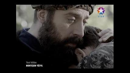 Великолепният Век - Сюлейман дава окончателното си решение за Ибрахим - бг субтитри