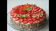 Доди и Павко - Отивам за ягоди кючек 2010