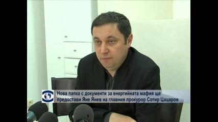 Нова папка с документи за енергийната мафия ще предостави Яне Янев на главния прокурор Сотир Цацаров