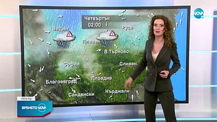 Прогноза за времето (18.05.2021 - централна емисия)