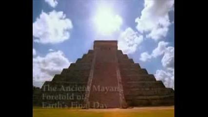 21.12.2012 - Краят на света?