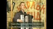 Нина Иванова и Карлък бенд - Пиленце постру славейче