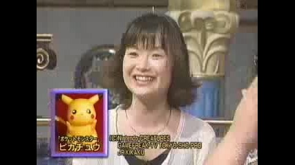 Pokemon - Pikachu Voice Actor